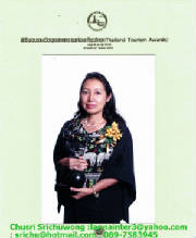 touristguideaward2010.jpg